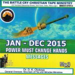 Deliverance of the Feet PMCH0310-2015